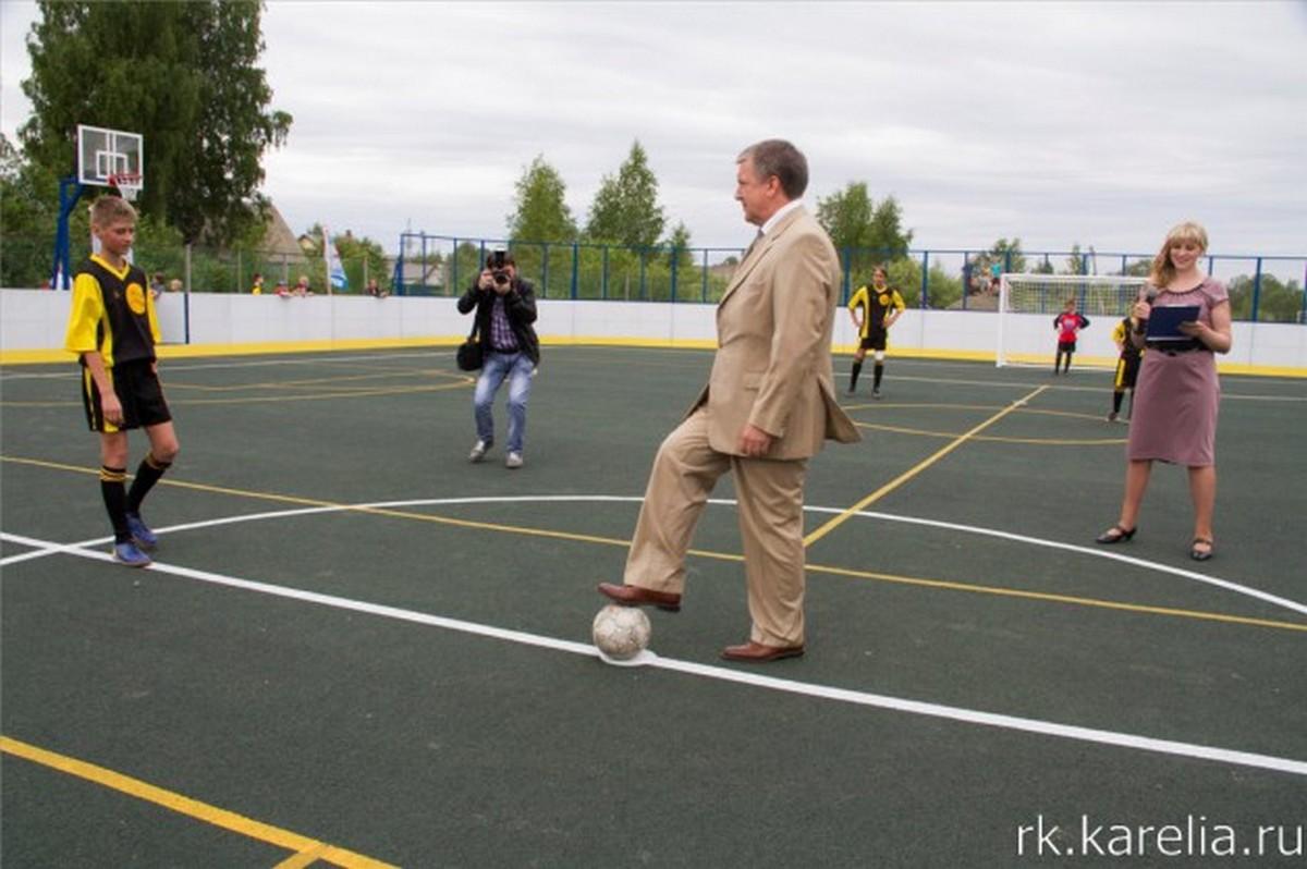 Открытие стадиона в День Республики. Пряжа