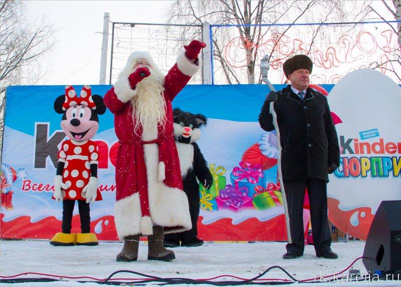 Традиционное открытие детского городка и главной елки Петрозаводска на площади Кирова.
