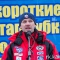 Министр спорта Карелии Александр Воронов