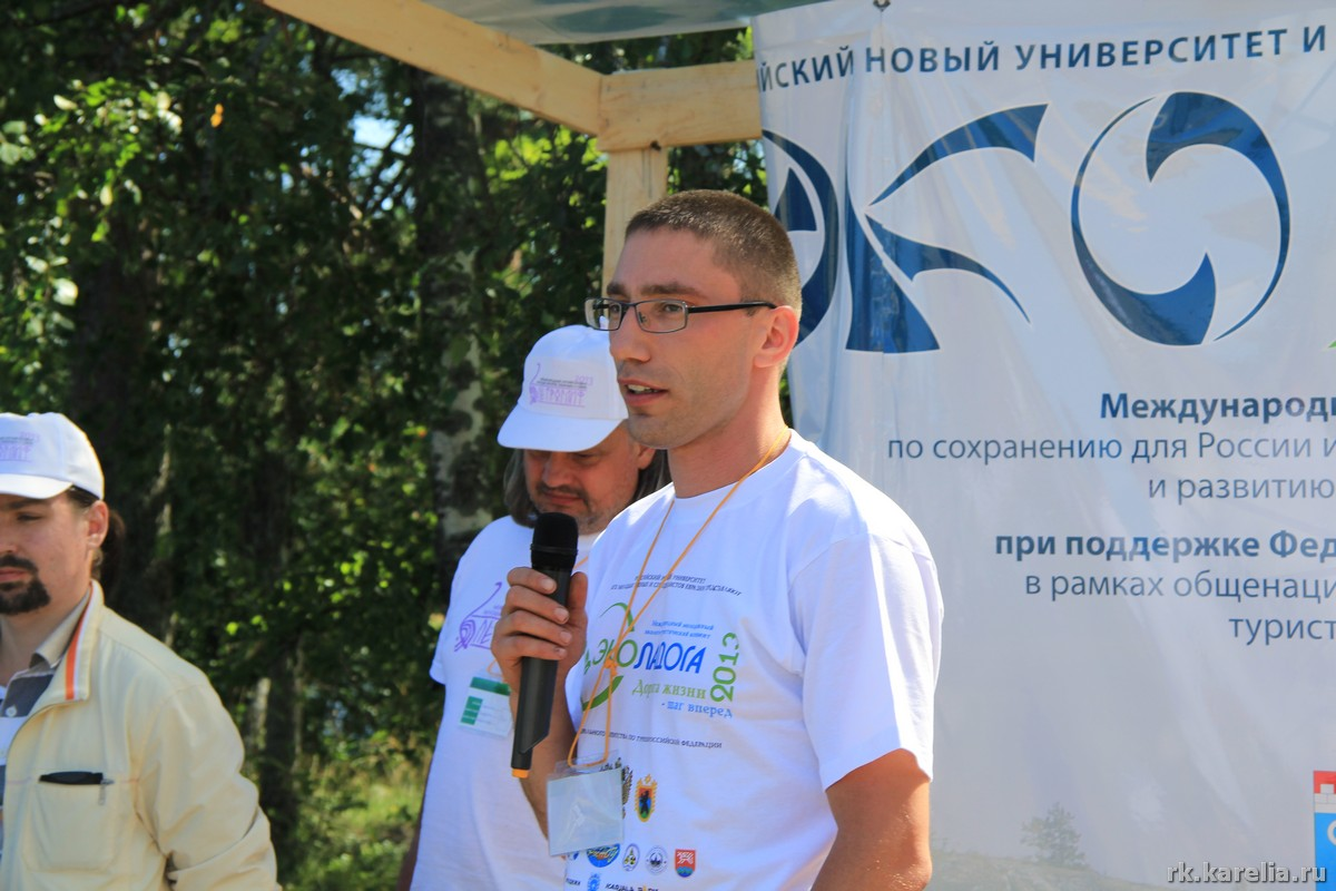 Дмитрий Зырянов, зампредседателя Молодежного парламента Карелии