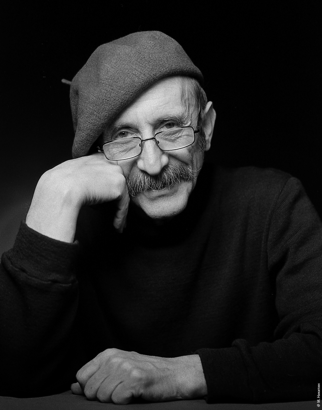 Лев Лившиц