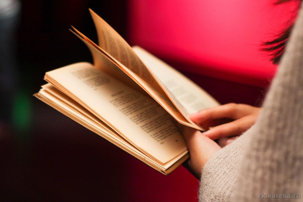 Читающие Мандельштама