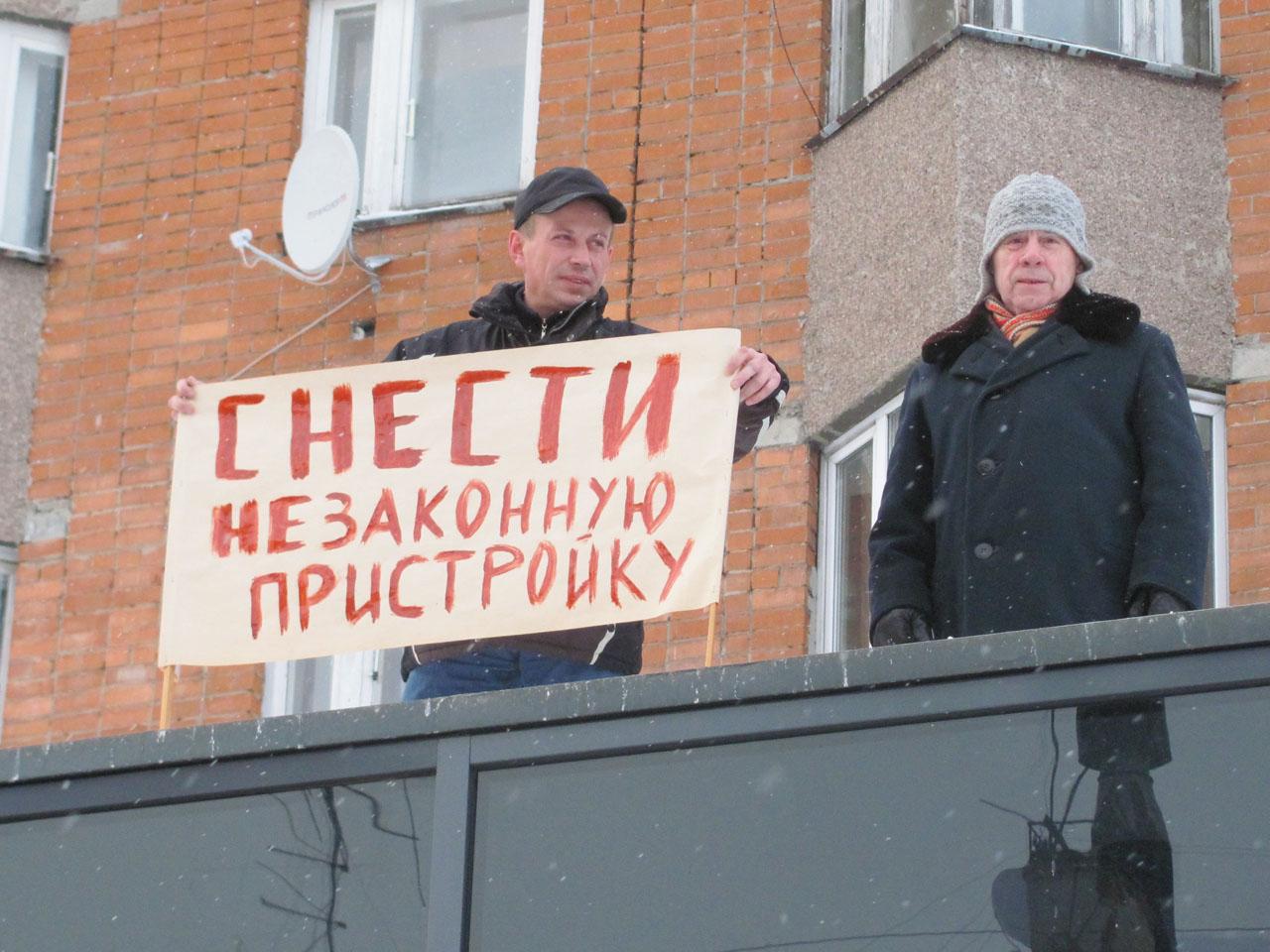 Одиночный пикет на крыше «Невского пассажа»