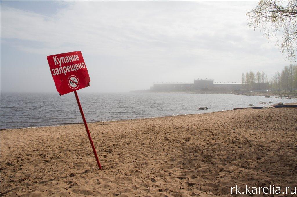 Пляж в створе улицы Московской