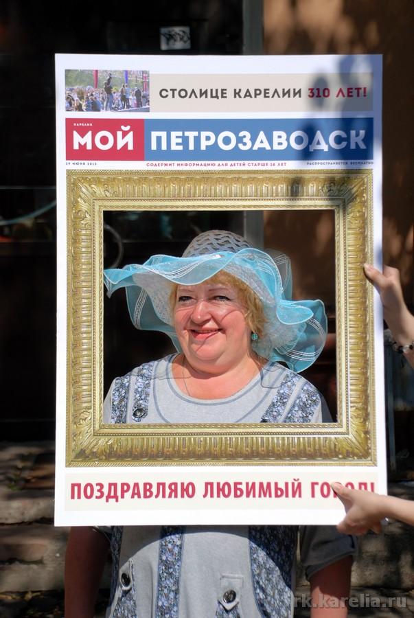Наталья, гостья из Мурманска