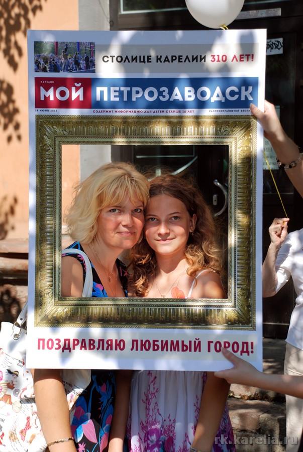 Елена и Нина