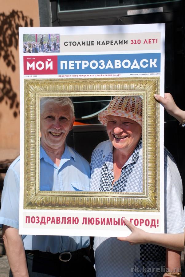 Александр, гость из Минска, и Татьяна