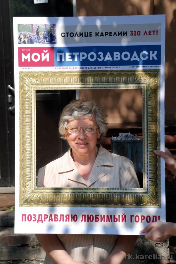 Валентина Станиславовна