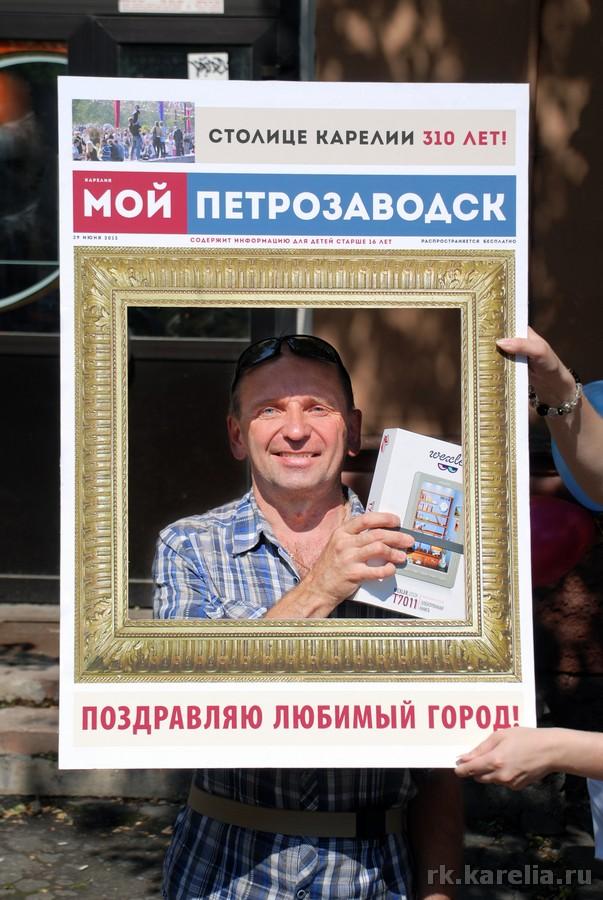 Александр, победитель беспроигрышной лотереи газеты «Мой Петрозаводск»