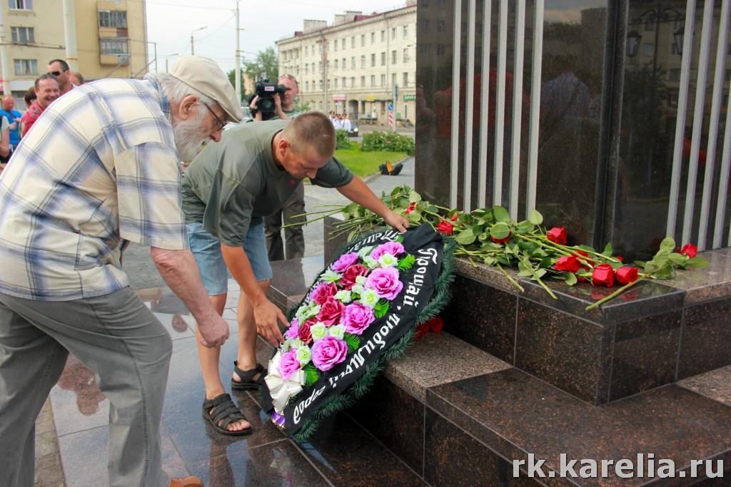 День города в Петрозаводске, июнь 2013