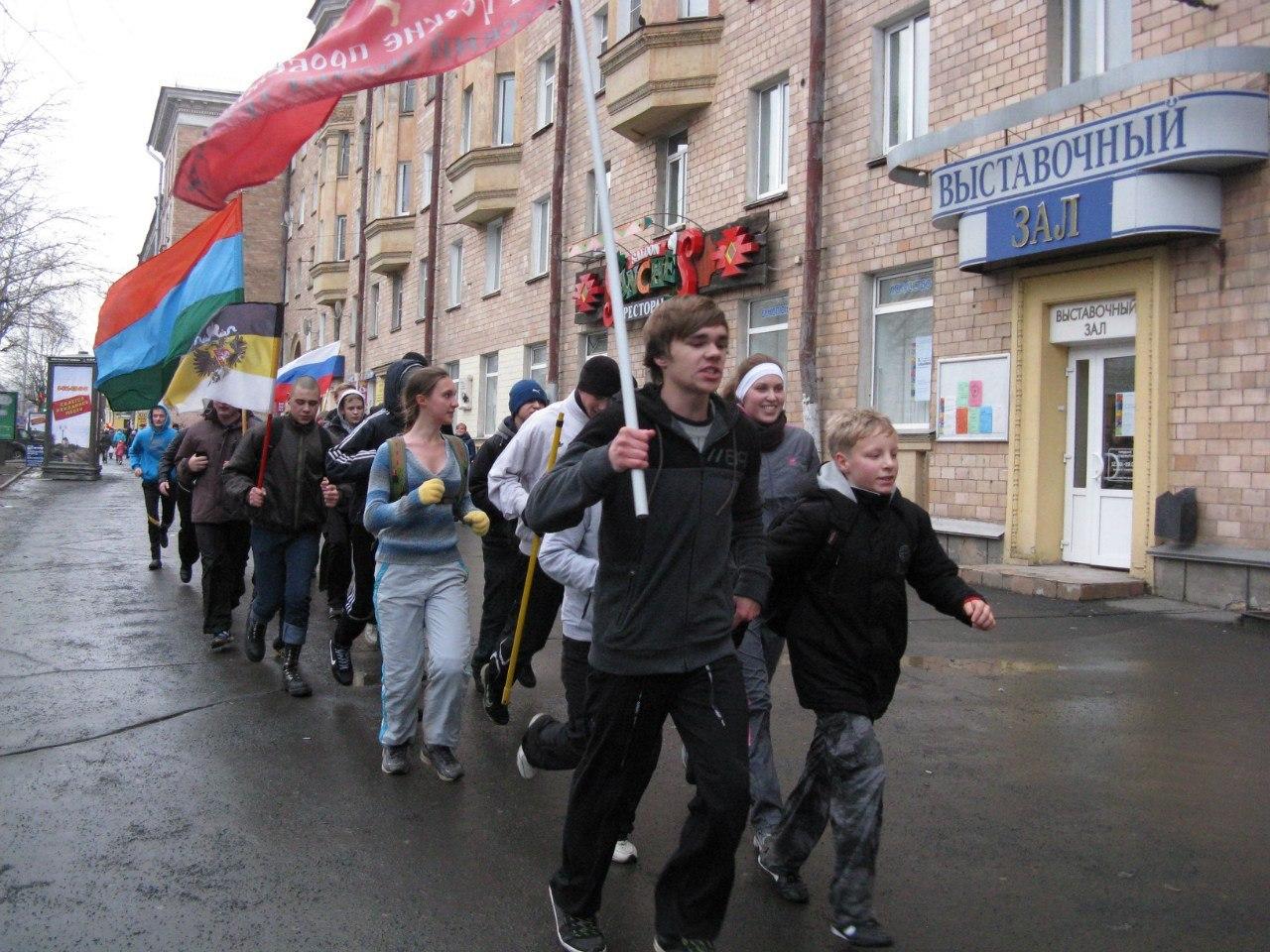 «Слава предкам, слава роду, слава русскому народу!»