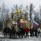 Сбор перед пробежкой у памятника Александру Невскому