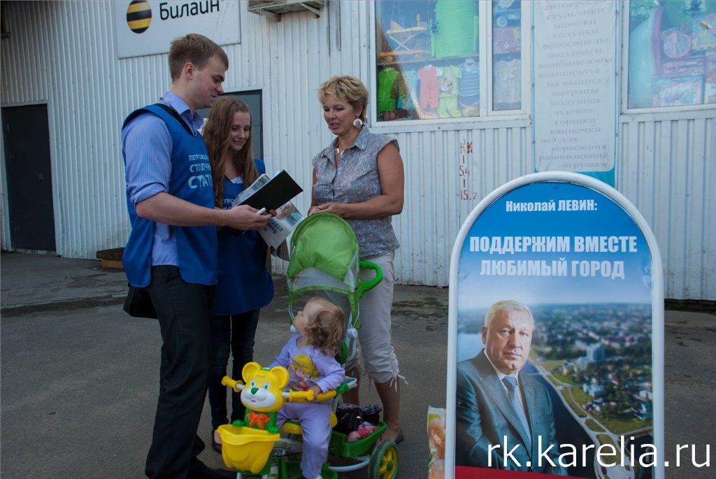 """Акция """"Петрозаводску – столичный статус"""""""