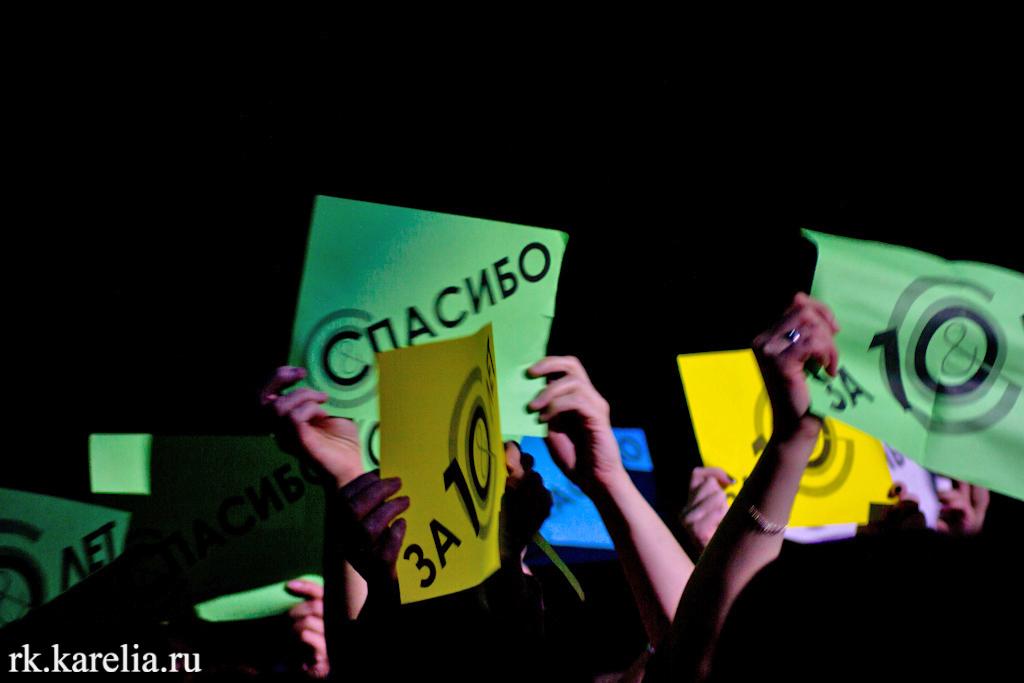 «Редкий концерт» группы «Сурганова и Оркестр» и в Петрозаводске