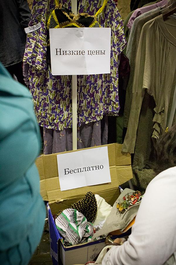 Проект «Вещь в себе», Винтажный цех Петрозаводск, Республика Карелия