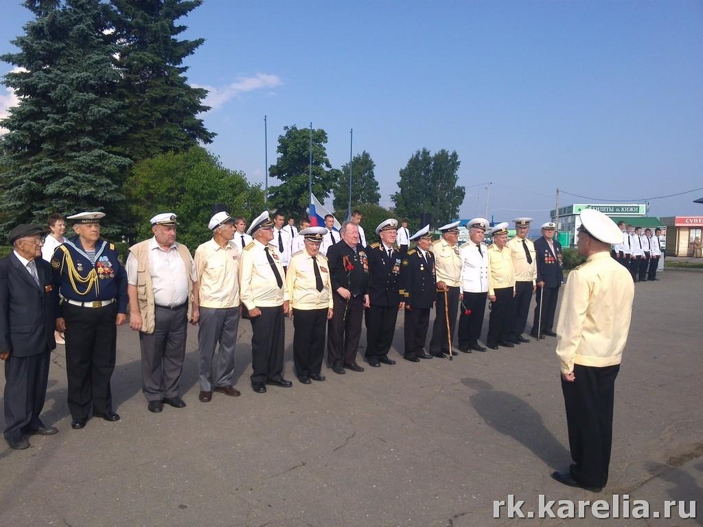 участники церемонии