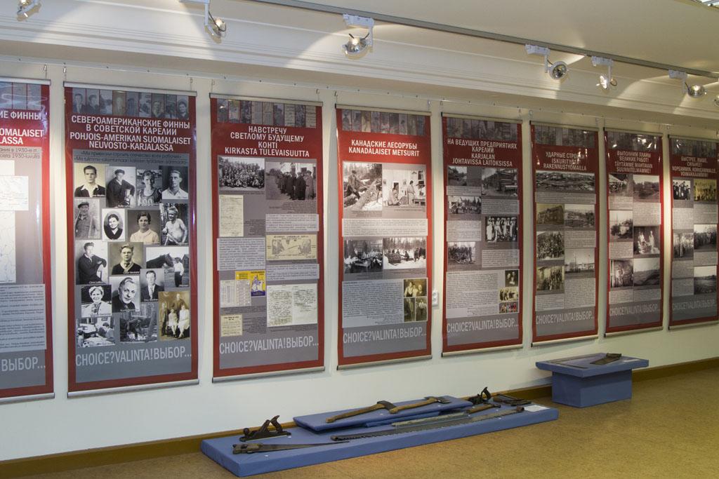 На стендах – истории достижений североамериканских финнов в самых разных областях