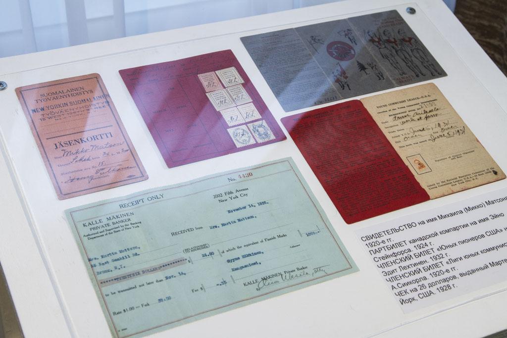 Документы были предоставлены для экспозиции Национальным архивом Карелии