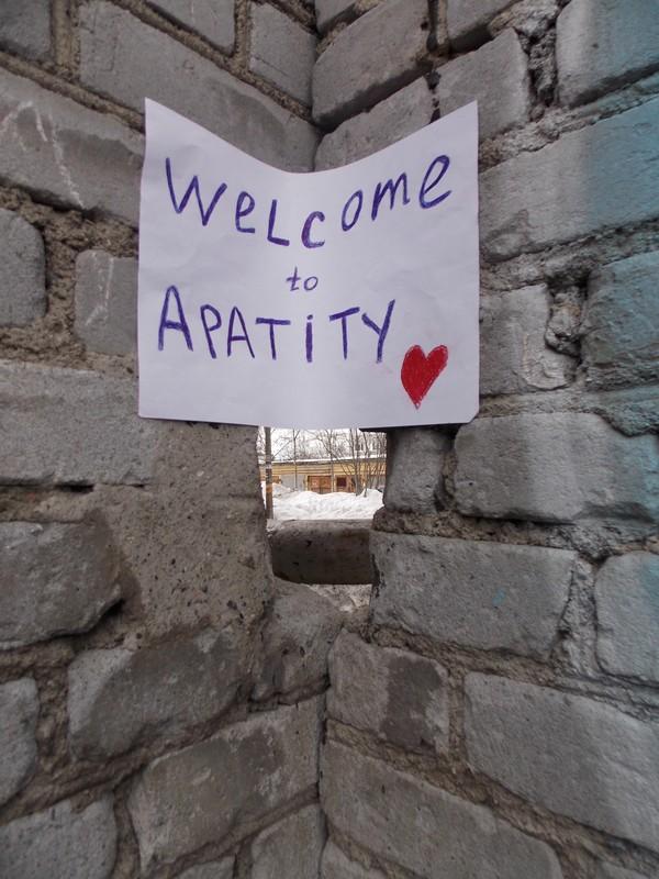 Фото-проект «Апатитские истории»