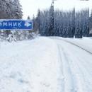 Дорогу на Зимник ждет ремонт