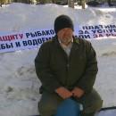 Любители мормышки протестуют