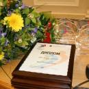В правительстве наградили лучших предпринимателей года