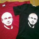 Че Ходорковский и «падишах» Путин