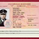 Петрозаводчане берут фамилии… прадедов!