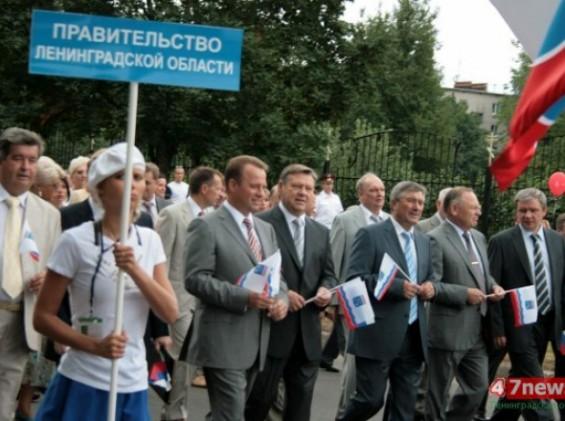 Демонстрация граждан, выступающих против «присоединения Ленобласти к Санкт-Петербургу».