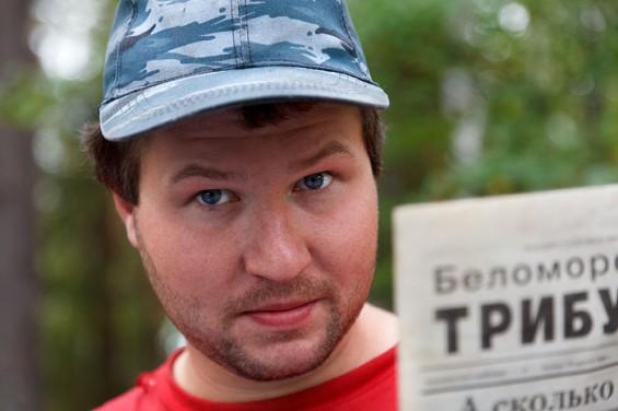 «Дмитрий Кулешов: «В местной газете даже фамилию мою пишут неправильно – Лобанов!»