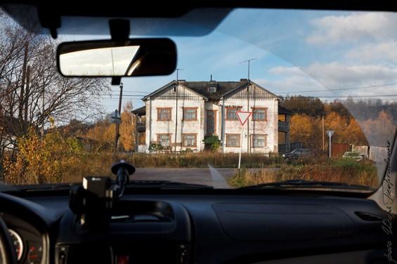 Некоторые жилые дома в Рыбреке были построены в 1924 году.