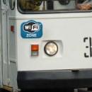 Рогатый Wi-Fi