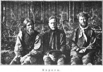 Карелы 1906 год http://ru.wikipedia.org