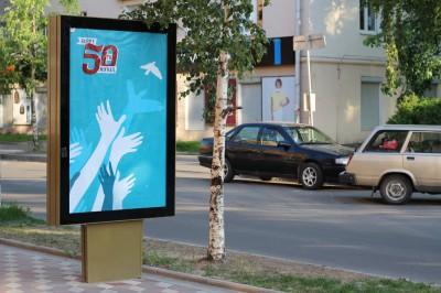Жители Петрозаводска поздравили Михаила Ходорковского с юбилеем. ФОТО