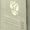 Сергей Катанандов: «Принятое Совфедом постановление дает возможность лоббировать интересы Карелии»