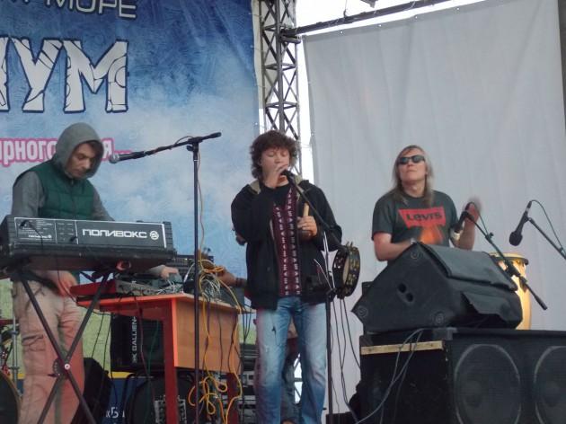 Samosad Band