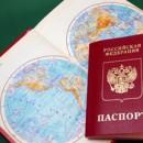 Программу Карелии по переселению соотечественников согласовало правительство России