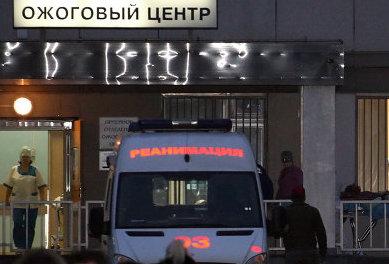 Подростка, получившего удар током в Кондопоге, отправят в ожоговый центр Санкт-Петербурга
