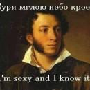 Фото: http://fotki.yandex.ru