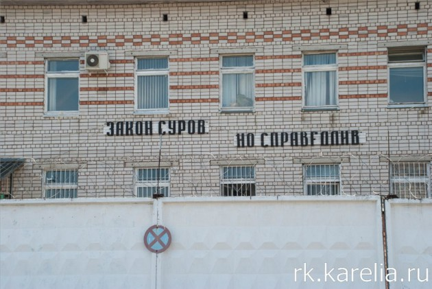 Здесь сидят чемпионы. ИК-9. Петрозаводск
