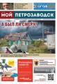 MPTZ_2013 33