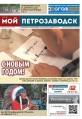 MPTZ_2013 35 new