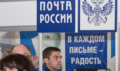 Фото: http://news.mail.ru