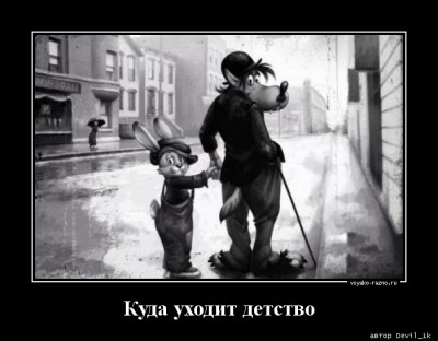Фото: http://vsyako-razno.ru