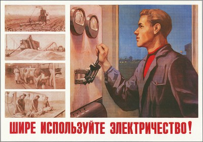Фото: http://samaratoday.ru
