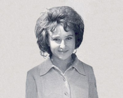 Фото: из личного архива автора