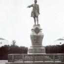 Памятник Петру Первому на Круглой площади в Петрозаводске. Фото: из фондов Национального музея РК