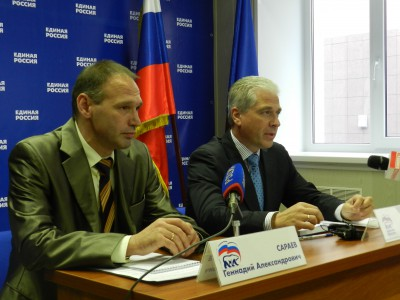 Фото: www.karel.er.ru