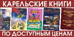 Книжная продукция АУ РК «Информационное агентство «РК»