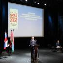 Глава Карелии на презентации в Москве